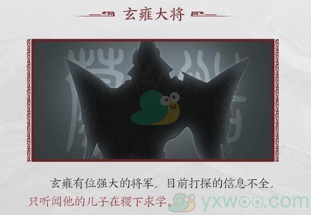 《王者荣耀》新英雄蒙犽技能介绍