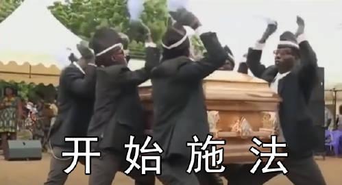 抖音黑人抬棺头像汇总