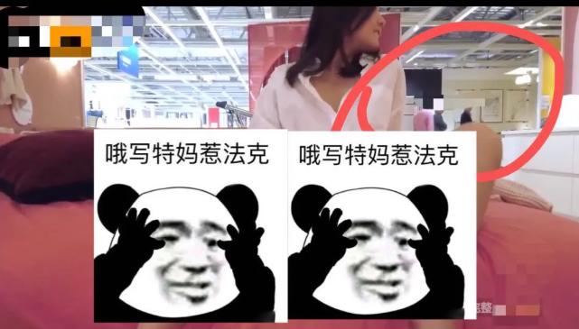 宜家zw女事件介绍