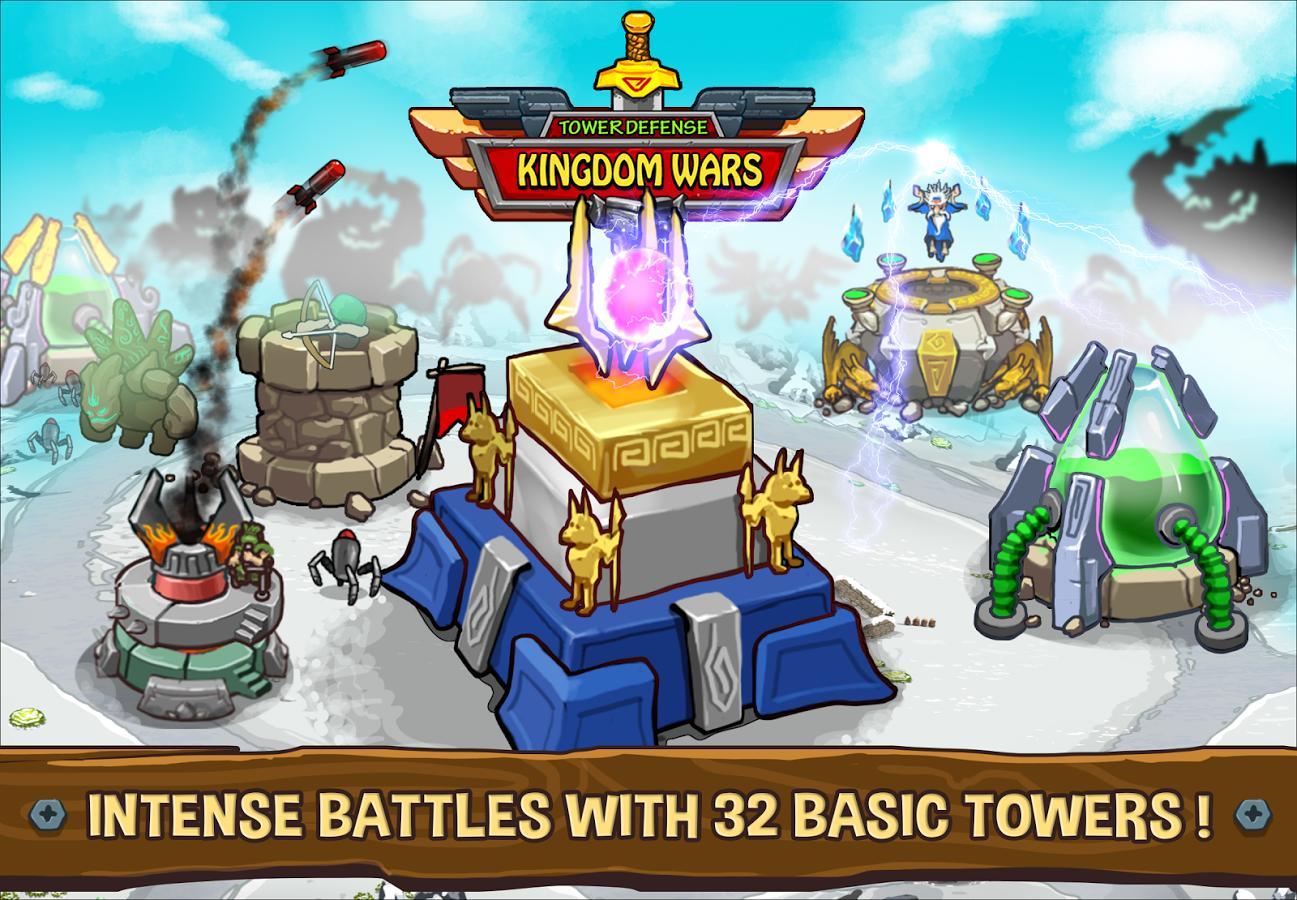 塔防:王国战争
