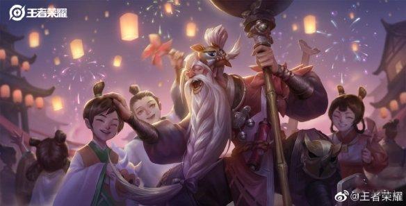 《王者荣耀》s20赛季战令结束时间介绍