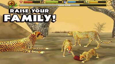 终极猎豹模拟器