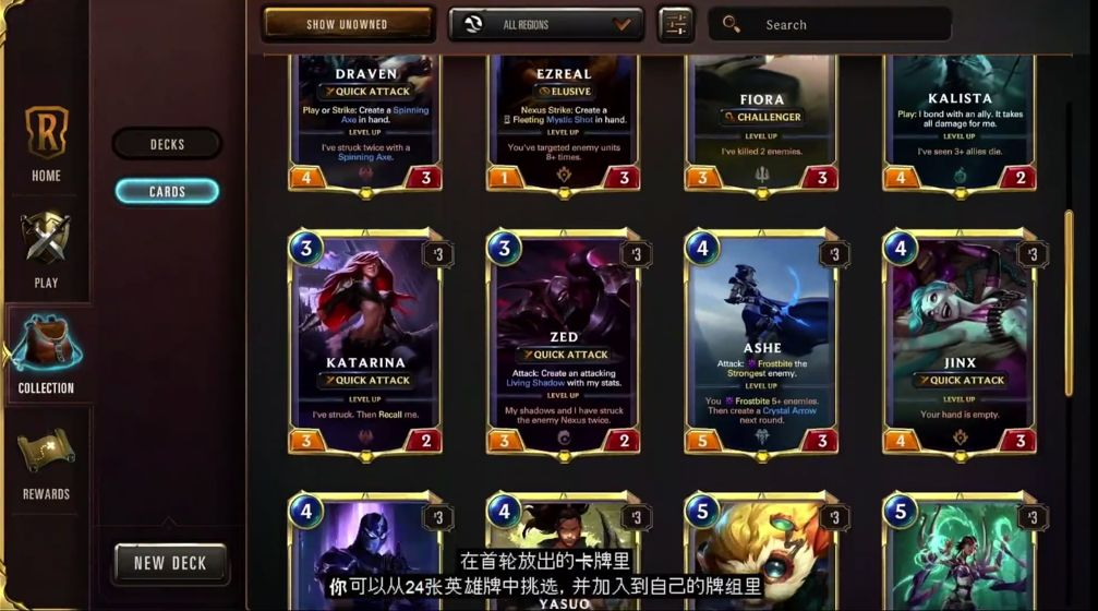 英雄联盟:符文之地中文版