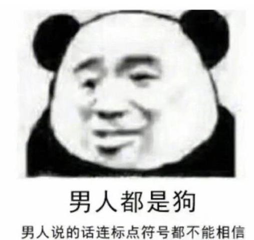《抖音》许幻山时间管理大师梗介绍