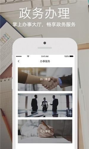 甘肃省政务服务网统一公共支付平台