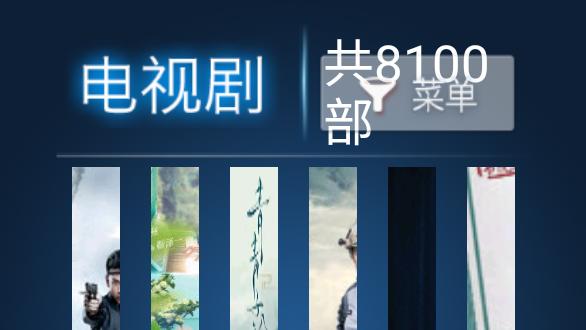 金色影视中文字幕