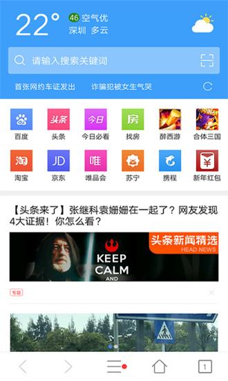 tenta浏览器中文版