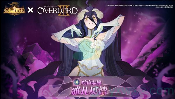 《剑与远征》OVERLORD联动角色介绍