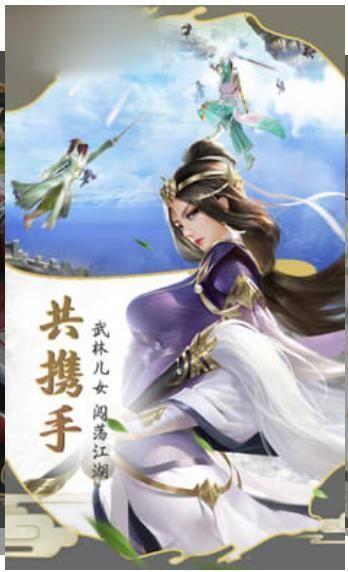 天剑九决最新版