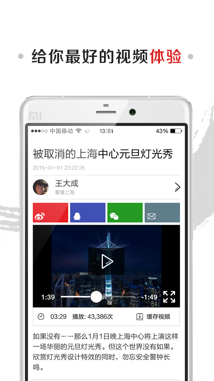 江湖视频免费版