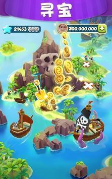 梦幻海岛破解版