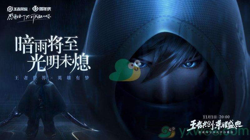 《王者荣耀》新英雄澜技能一览