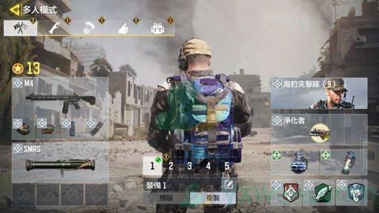 《使命召唤手游》装备背包使用教程