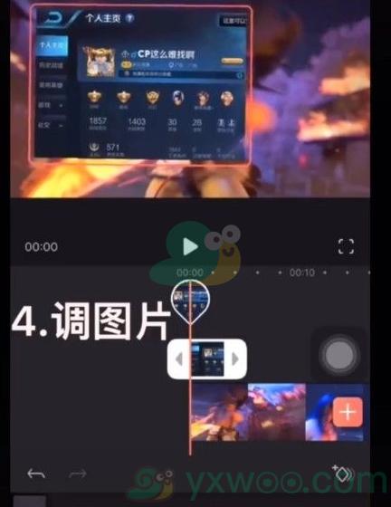 《王者荣耀》透明主页设置方法介绍