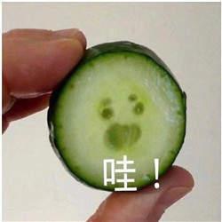 搞笑黄瓜表情包分享