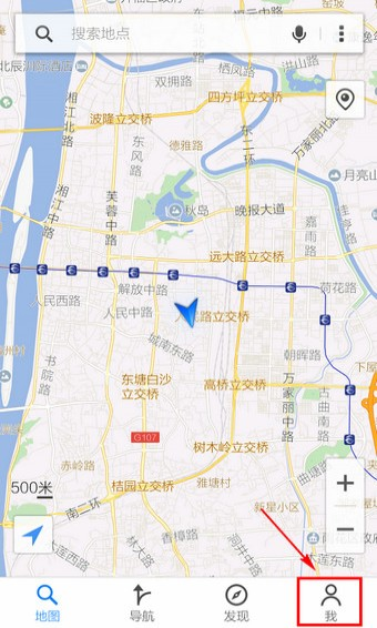 腾讯地图9.3.0