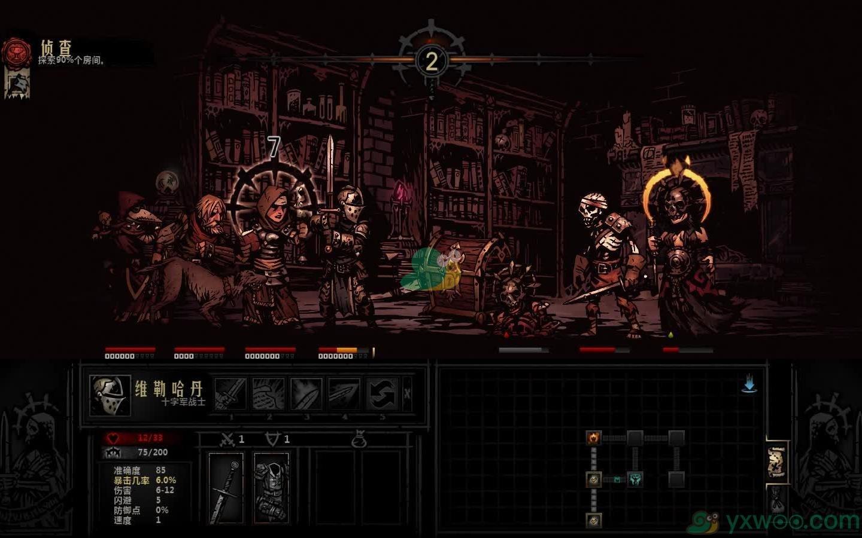 Epic12月26日喜加一《暗黑地牢》免费领取地址