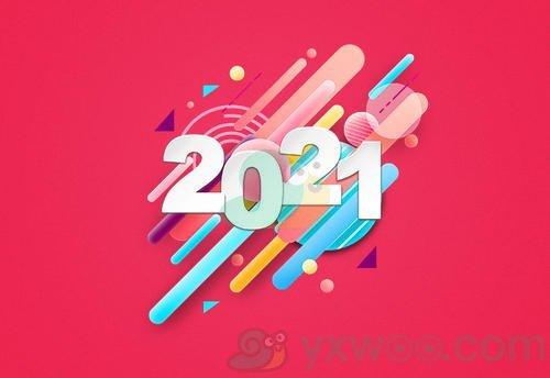 2020最新元旦祝福语分享