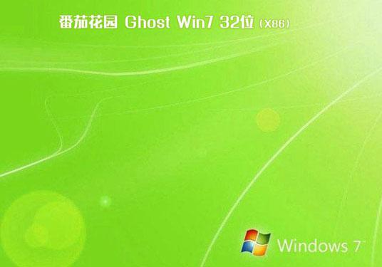 番茄花园GHOST windows7 SP1 X86 全能优选版v2021.03系统下载