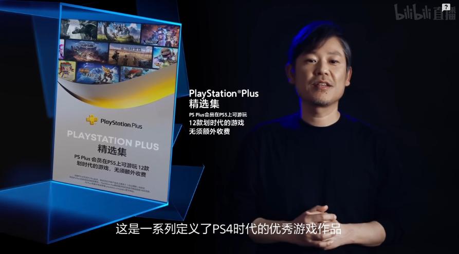 PS5国行发售价格介绍