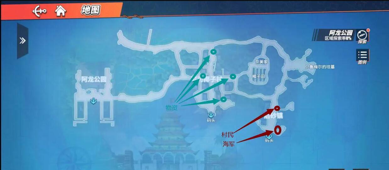 《航海王热血航线》阿龙公园100%探索攻略