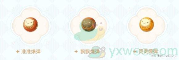 《原神》羽球爆弹制作方法介绍