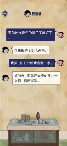 《王蓝莓的幸福生活》第4-10通关攻略