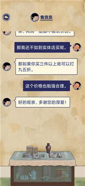 《王蓝莓的幸福生活》第4-13通关攻略
