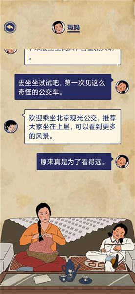 《王蓝莓的幸福生活》第5-9通关攻略