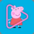 猪猪视频ios