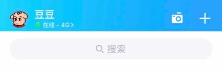 《QQ》青少年模式功能介绍