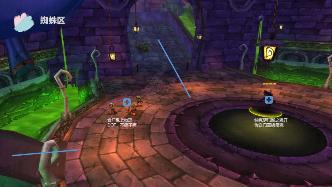 《魔兽世界怀旧服》NAXX副本黑女巫法琳娜打法攻略