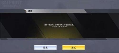 《使命召唤手游》画面卡顿解决办法
