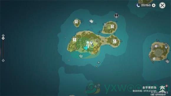 《原神》岛与海的彼端任务攻略
